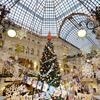 新年气息扑面来:绚丽灯光扮靓俄罗斯城市