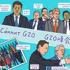 俄语图解词典  G20峰会