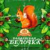 """""""糖果包装纸"""":俄罗斯糖果包装纸的时代精神"""