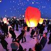圣彼得堡300周年公园放飞孔明灯