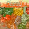 俄语图解词典 蔬菜