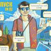 俄语图解词典  假期