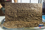 Russia Asia Forum