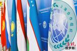 SCO Flags