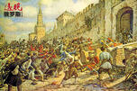 Moscow uprising of 1648 CN
