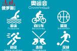 Summer Olympics Visual Dictionary