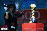 2017 FIFA Confederations Cup CN