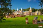 Kiritsy Castle CN
