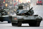 Armata battle tanks CN