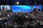 Putin conference