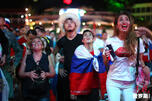 World Cup Russia fans