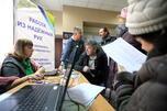Employment center in Ivanovo