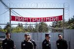 Prisoners in Mordovia