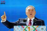 President Nursultan Nazarbayev CN