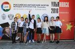 Ulyanovsk forum CN