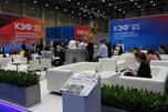 Krasnoyarsk Economic Forum 2021