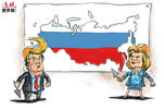 US elections CN