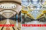Russian Cities Metro