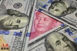 yuan banknote CN