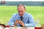 Putin eating