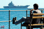 Russian aircraft carrier CN