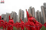 Guinness World Record CN