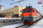Zabaykalsk railway