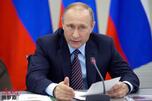 President Putin visits city of Veliky Novgorod CN