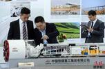 Innoprom International Industrial Trade Fair