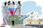 Why Foreign Companies Invest To Russian Pharma CN
