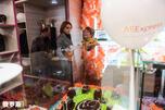 AliExpress Showroom