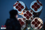 Rocket Soyuz-FG