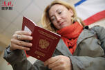 Russian travel passport