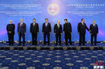 SCO Bishkek Forum