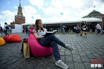 Red Square book festival