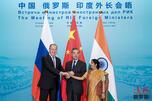 Russia India China