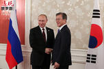Putin and Moon Jae-in