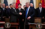 Trump and Liu He