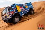 Kamaz Dakar Rally