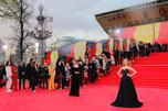 43rd Moscow International Film Festival
