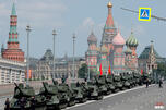 Rehearsal of Victory Parade in Moscow