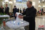 Putin parliament elections