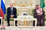 Putin and King Salman
