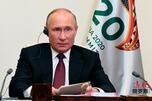 Putin G20