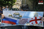 restoration of diplomatic relations with Russia CN