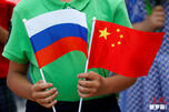 Russia China investments