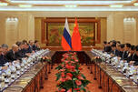 Sixth meeting of the Russian-Chinese Commission on Investment Cooperation