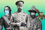 Hobbies of the Russian tsars