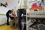 国际四大会计师事务所之一的普华永道在俄罗斯国立财经大学高等商学院设有教研基地。摄影:Kommersant.ru