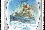 """苏联邮政发行于1976年的纪念邮票:""""叶尔马克""""号破冰船"""